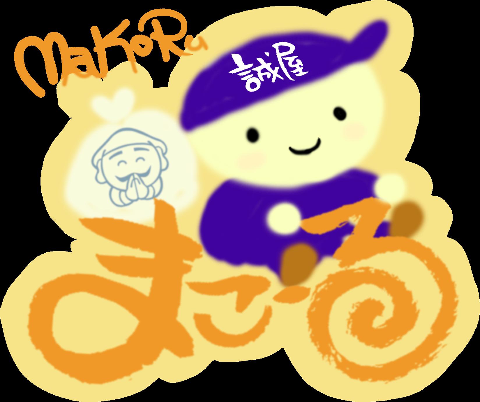 まこーる★日本食材・宅配・デリバリー